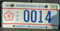 Foreign Organization plate no. 0014